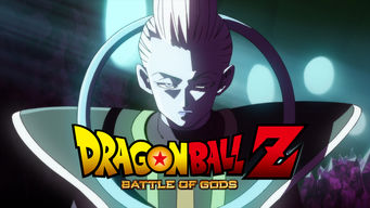 Dragon Ball Z : Battle of Gods (2013)