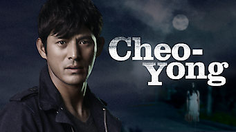 Ghost-Seeing Detective Cheo Yong (2015)