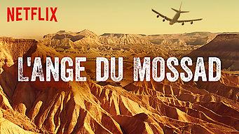L'Ange du Mossad (2018)