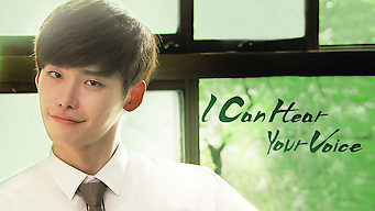I can hear you voice (2013)