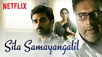 Sila Samayangalil (2016)