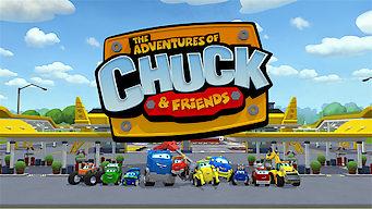 Les aventures de Chuck et ses amis (2011)