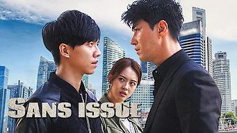Sans issue (2014)