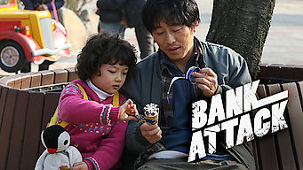 Bank Attack (2007)