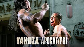 Yakuza Apocalypze (2015)