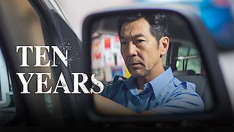 Ten Years (2015)