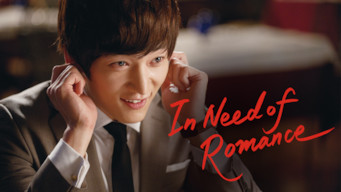 In Need of Romance (2011)